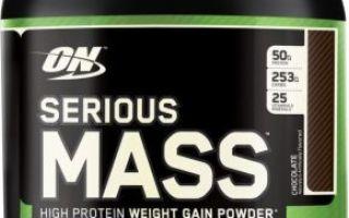 Гейнер serious mass (сириус масс) от optimum nutrition: состав, как принимать
