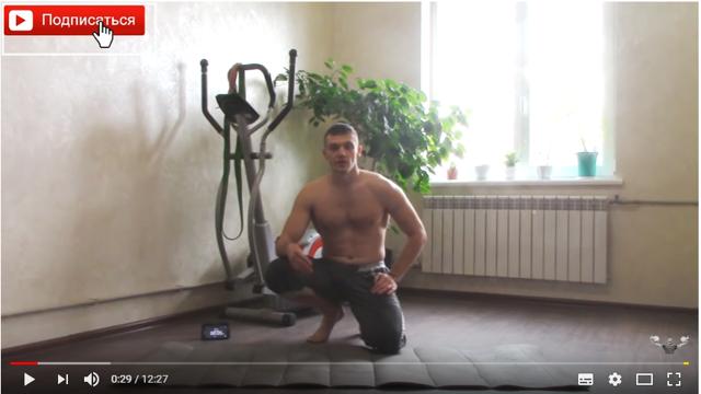 Комплекс изометрических упражнений в домашних условиях