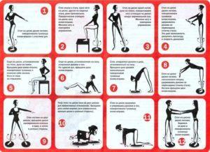 Диск здоровья или «Грация» - упражнения для похудения талии, польза и вред тренажера