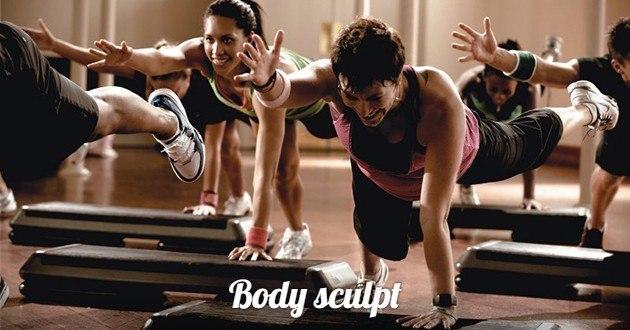 body sculpt (боди скульпт) - что это такое в фитнесе, тренировки в видео формате