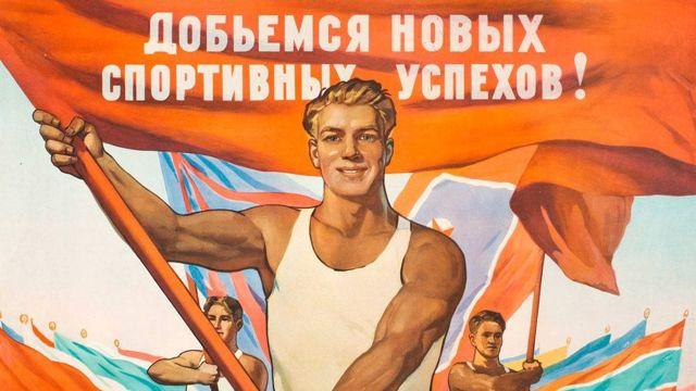 День тренера в России – дата и особенности праздника, история возникновения