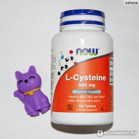 l-цистин - что это такое, применение в бодибилдинге, как принимать аминокислоту