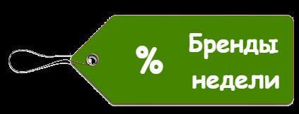 Код на скидку в магазина iherb на 2018