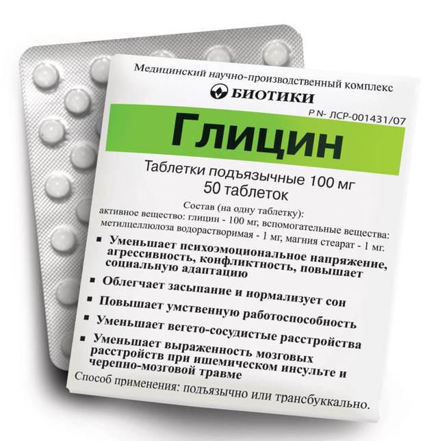 Глицин: как принимать в бодибилдинге, польза и вред аминокислоты, в каких продуктах содержится